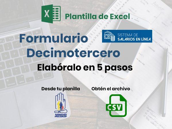 FORMULARIO DECIMOTERCERA REMUNERACIÓN PORTADA