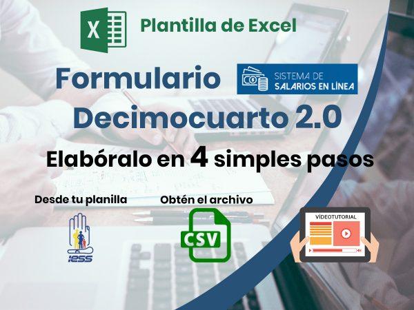 FORMULARIO DECIMOCUARTA REMUNERACIÓN 2.0